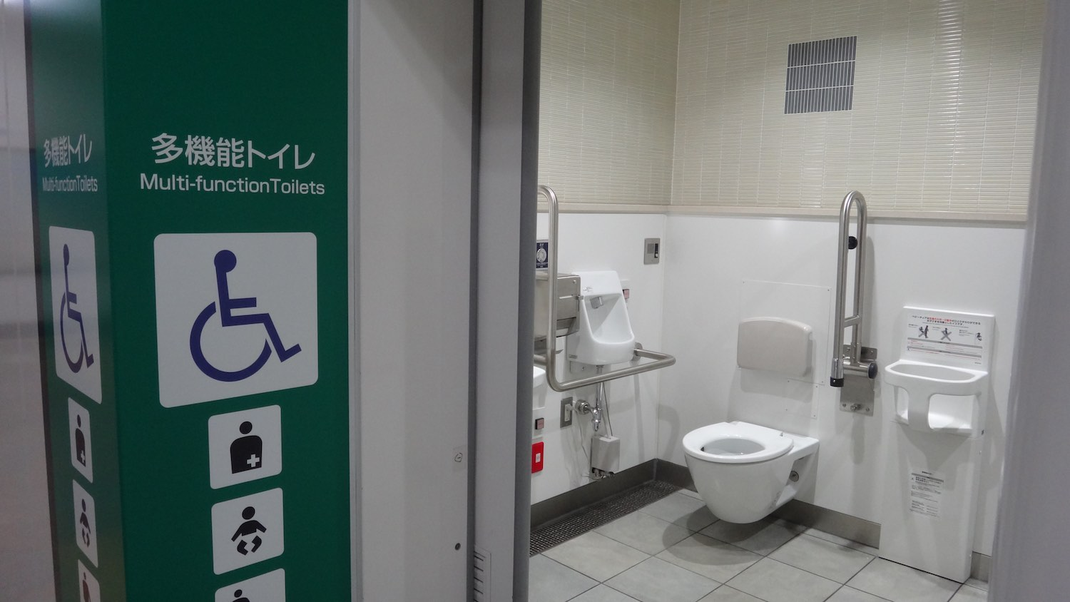 Wheelchair accessible toilet japan